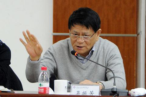 Thêm 2 quan chức cấp cao của Trung Quốc bị điều tra