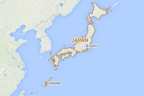 Nhật Bản cảnh báo sóng thần sau động đất tại Đài Loan