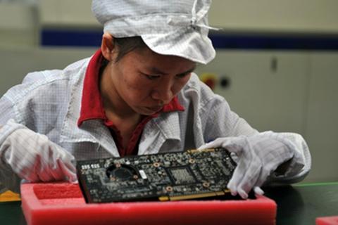 Mỹ khởi tố 6 công dân Trung Quốc làm gián điệp kinh tế