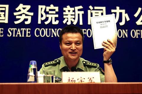 """Trung Quốc và Nhật Bản trao đổi quan điểm về """"Sách Trắng"""""""