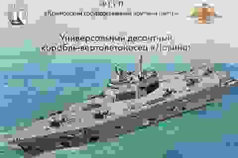 Nga tính đóng tàu Lavina ưu việt hơn Mistral