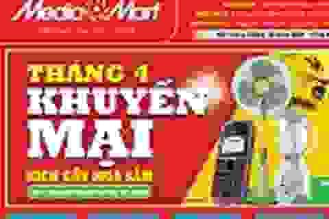 Lò vi sóng, Nồi cơm điện… hàng hiệu giá 1 đồng tại Media Mart