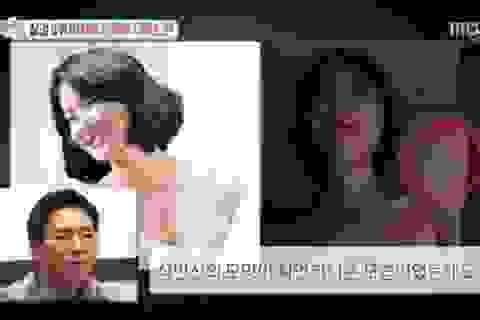 Bắt giữ kẻ tung tin đồn về băng sex của Lee Si Young