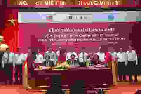 Agribank ký thỏa thuận liên ngành về việc thực hiện chính sách tín dụng