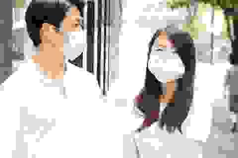 """Dịch vụ hẹn hò """"bịt kín mặt"""" lạ lùng ở Nhật Bản"""