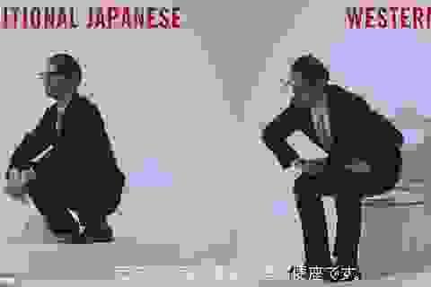 Nhật Bản tung clip hướng dẫn du khách sử dụng nhà vệ sinh đúngcách