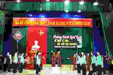 Học sinh thi hát Ví, Giặm