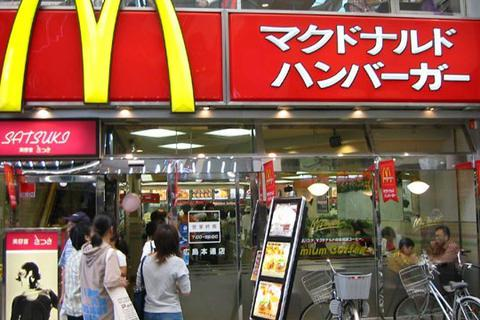 McDonald's bị tố trốn 1 tỷ Euro tiền thuế