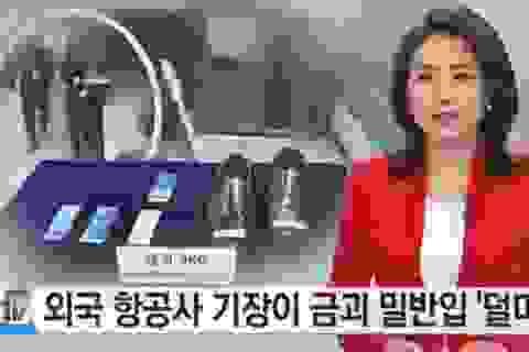 Phi công buôn vàng sang Hàn Quốc: Nguy cơ mất nghề vì vài trăm USD