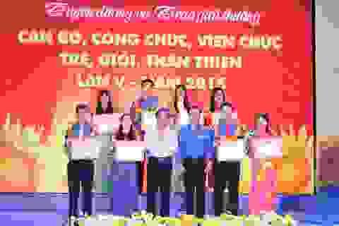 TPHCM: Vinh danh 21 cán bộ trẻ vì dân
