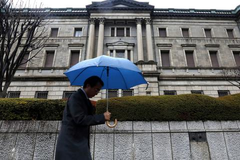 Đến lượt Nhật Bản áp dụng lãi suất âm