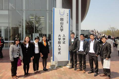 Chương trình đào tạo thạc sĩ Okayama- Huế tuyển sinh khóa 8 năm 2014