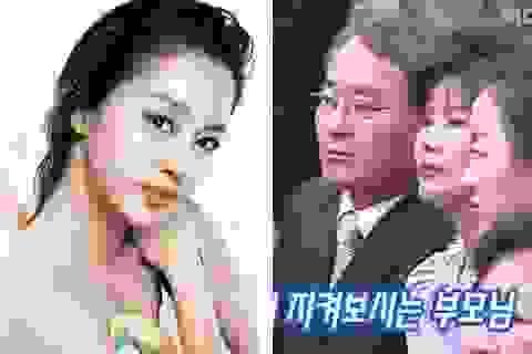 Sao Hàn khoe ảnh gia đình nhân Ngày của mẹ