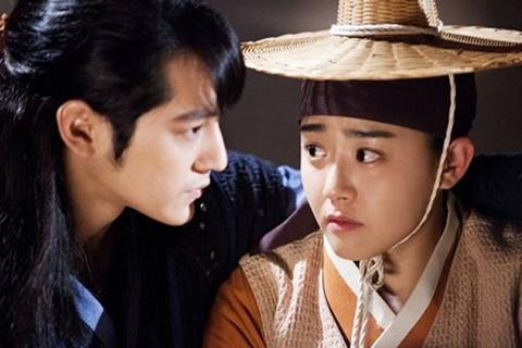 Moon Geun Young hò hẹn với hotboy Kim Bum
