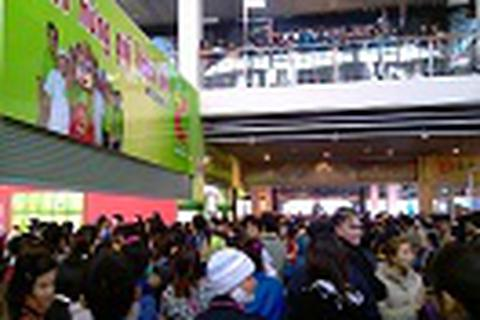 Trung tâm mua sắm Mê Linh Shopping Mall – Điểm dừng chân lý tưởng tại Mê Linh Plaza