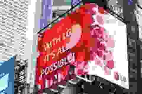 LG ra mắt nhận diện thương hiệu mới