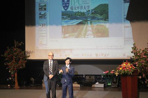 Hàng trăm suất học bổng từ tập đoàn giáo dục SOSHI - Nhật Bản