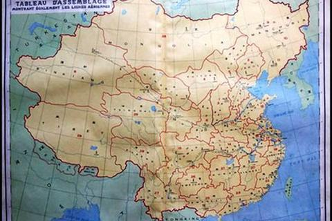 Tiếp nhận 90 bản đồ xác định chủ quyền Hoàng Sa của Việt Nam