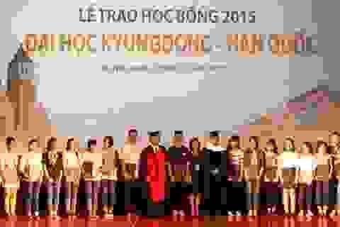Gần 350 học sinh Hà Nội nhận học bổng của ĐH Kyungdong