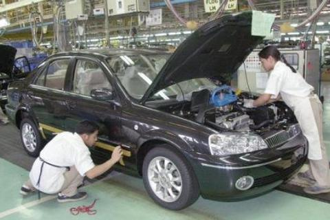 Ford ngừng lắp ráp xe tại Philippines