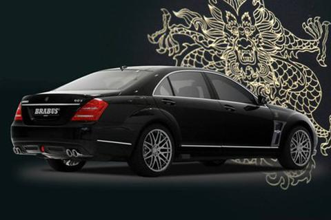 Ngắm Mercedes S600 phiên bản Rồng Brabus