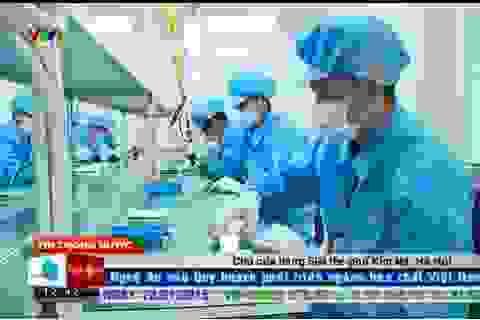 Những hình ảnh đầu tiên tại nhà máy sản xuất smartphone của Bkav