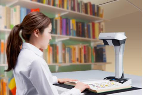 Công nghệ mới: quét sách không cần cắt gáy