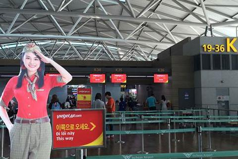 Du lịch Hàn Quốc thật dễ dàng với vé máy bay 0 đồng của Vietjet