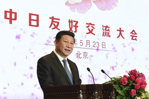Chủ tịch Trung Quốc bất ngờ đề cao quan hệ với Nhật