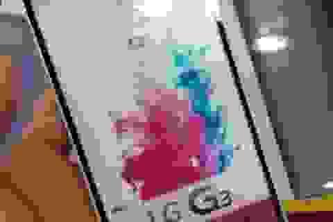 LG G3 lộ diện trước giờ ra mắt tại Việt Nam và Hàn Quốc