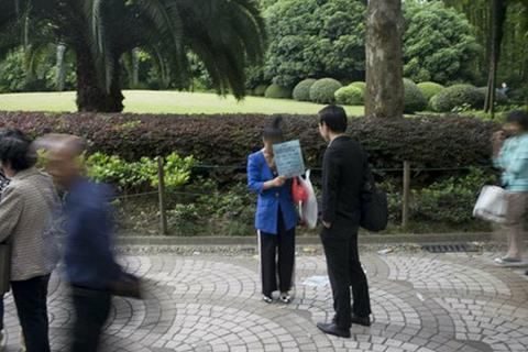 Tuyển chồng giữa công viên