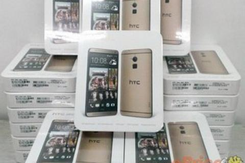HTC ra mắt One Max màu vàng giống iPhone 5S