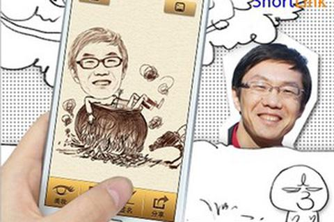 Ứng dụng ghép ảnh cực hài hước dành cho Android và iOS