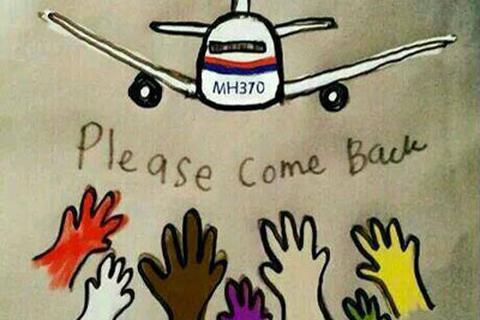 MH 370  please come back (Hãy quay trở lại)