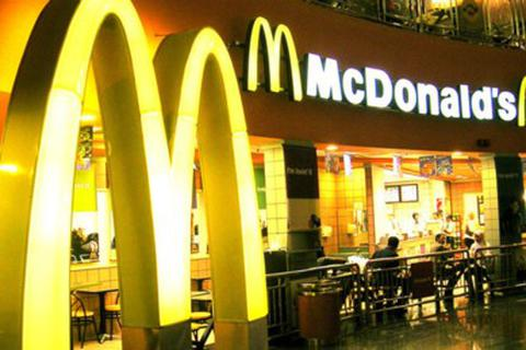 Tá hỏa với món bánh McDonald's kẹp…thạch sùng