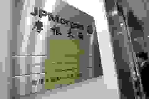JP Morgan bị nghi hối lộ con gái ông Ôn Gia Bảo