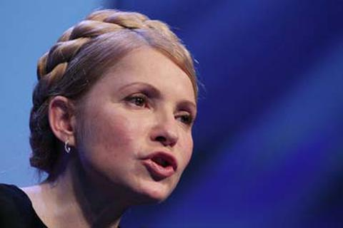 Cựu thủ tướng Tymoshenko sẽ tranh cử Tổng thống Ukraine