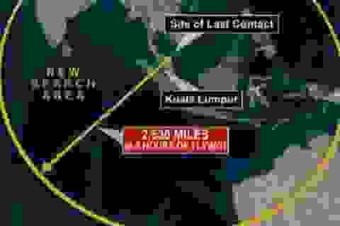 Vì sao MH370 có thể lọt lưới radar quân sự?
