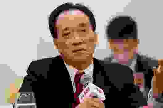 """Trung Quốc phát hành """"tiền ảo"""" ảnh hưởng gì tới Việt Nam?"""