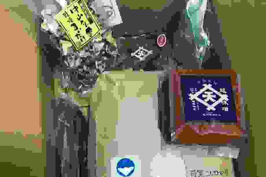 Thành phố Nhật Bản trao quà cho sinh viên học xa nhà mùa dịch Covid-19