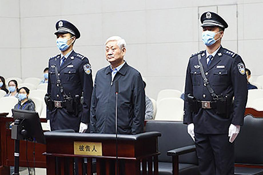 Trung Quốc xét xử cựu bí thư tỉnh ủy nhận hối lộ 60 triệu USD