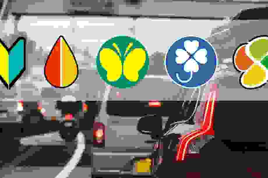 Ý nghĩa những hình dán bắt buộc trên ô tô ở Nhật