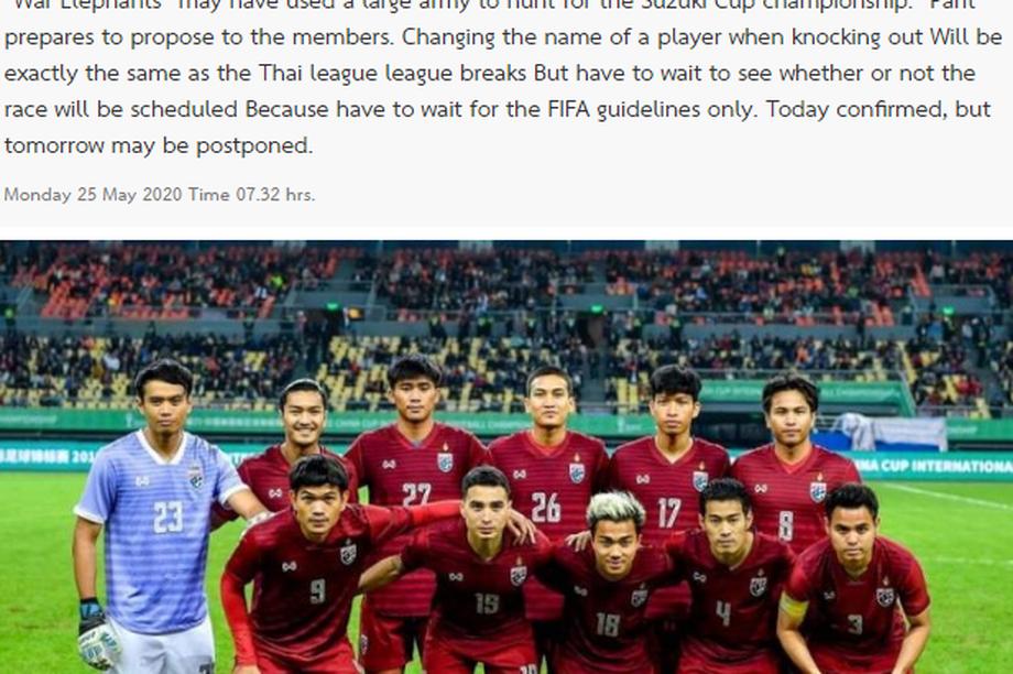 Sợ thua tuyển Việt Nam, Thái Lan cân nhắc cử đội mạnh nhất dự AFF Cup