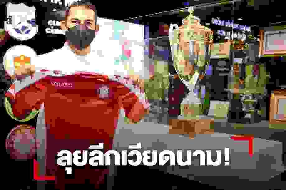 Báo Thái Lan choáng với khi CLB TPHCM mua hai ngôi sao Costa Rica