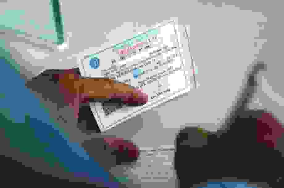 Điều kiện cấp giấy chứng nhận không cùng chi trả BHYT
