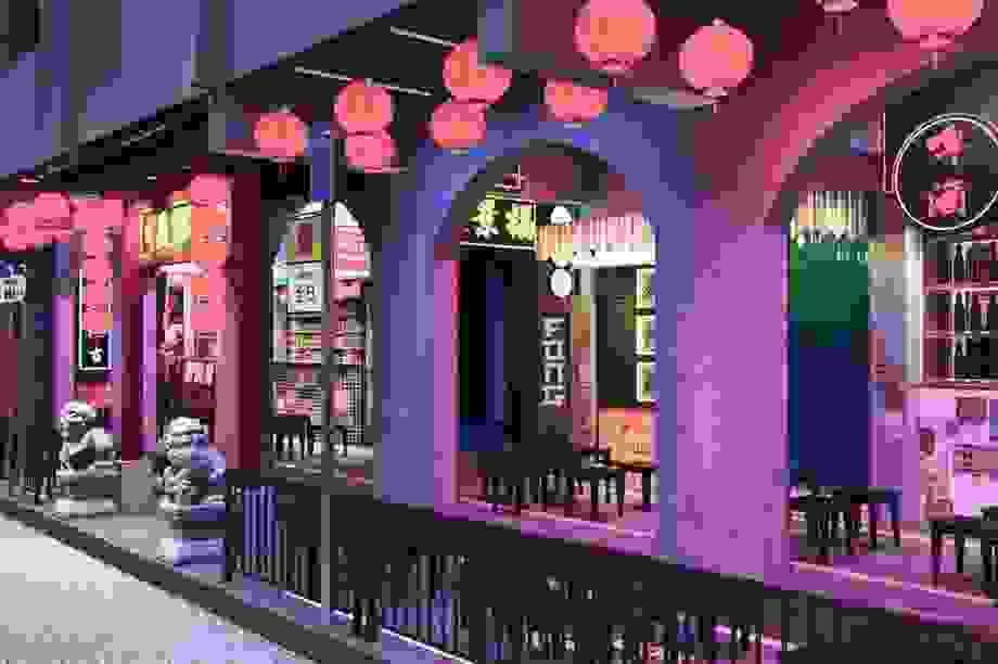 Harru - Mang cả không gian HongKong đến bên bạn