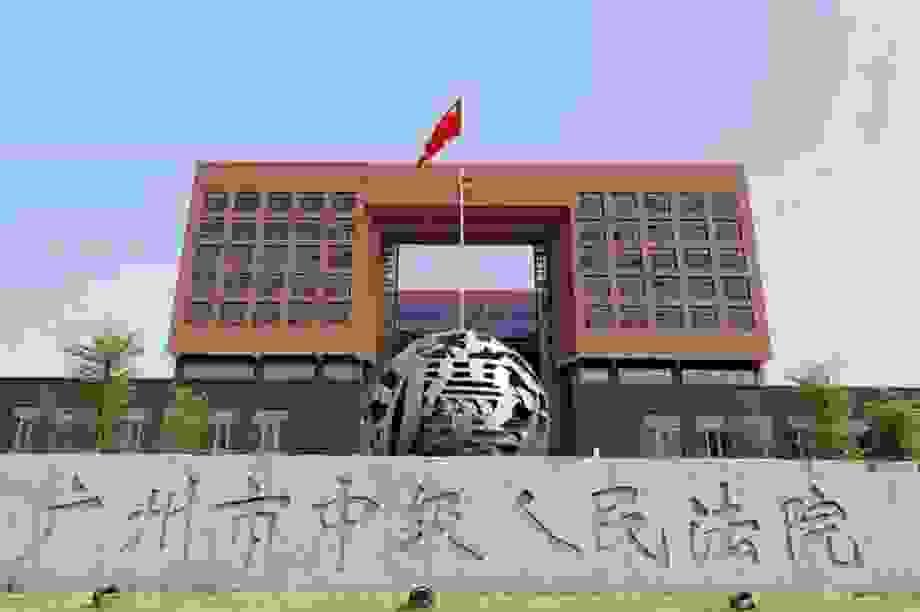 Trung Quốc xử tử hình công dân Canada giữa lúc căng thẳng