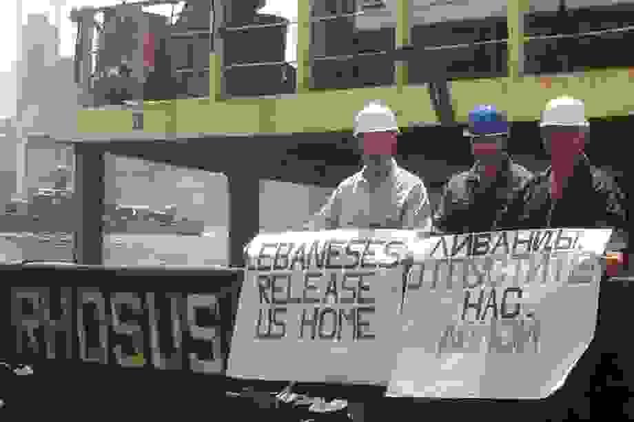 Thuyền trưởng tàu bỏ lại hàng nghìn tấn hóa học ở cảng Beirut lên tiếng