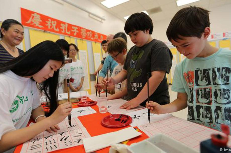 """Mỹ có thể """"siết"""" hoạt động Viện Khổng Tử của Trung Quốc"""