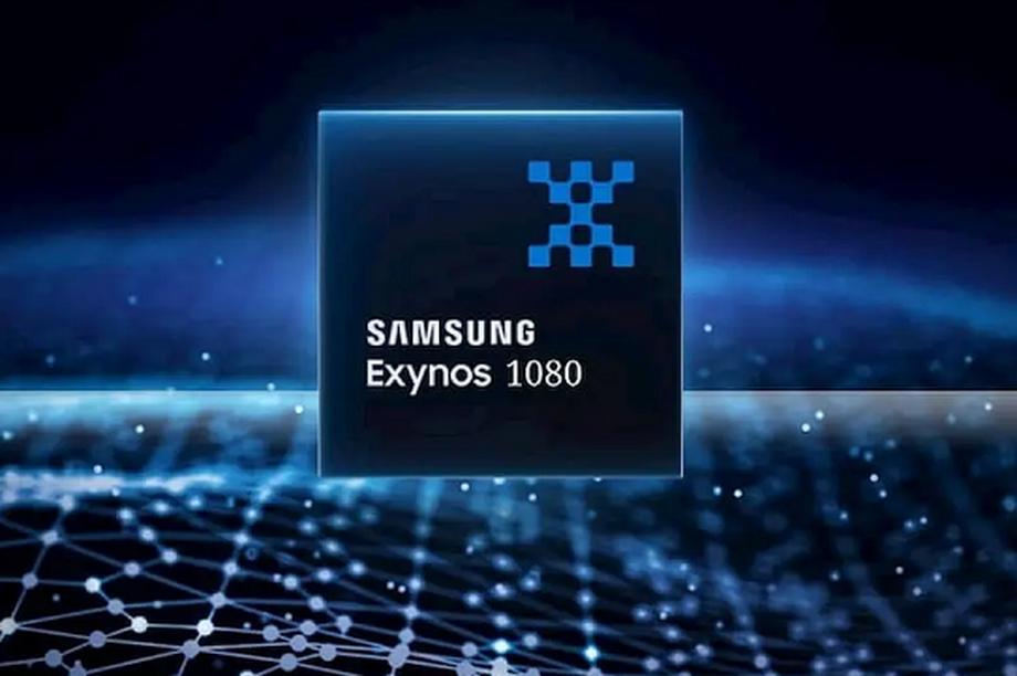 Samsung ra mắt Exynos 1080, chip di động 5nm đầu tiên của hãng